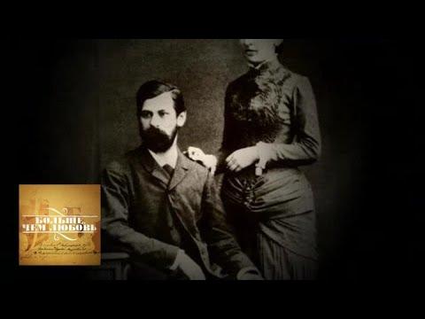 Зигмунд Фрейд и Марта Бернейс. Больше, чем любовь