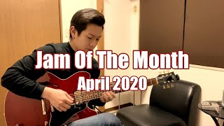 【Winner】JTC Guitar Jam Of The Month April 2020 【Jam Track Central】