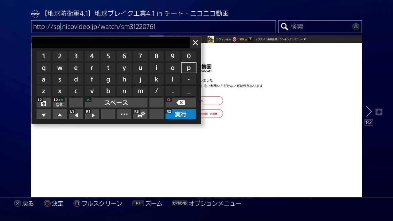 スマートフォン 版 ニコニコ