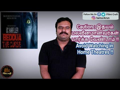 Üç Harfliler - Beddua : The Curse (2018) Turkish Horror Movie Review In Tamil By #Filmicraft Arun