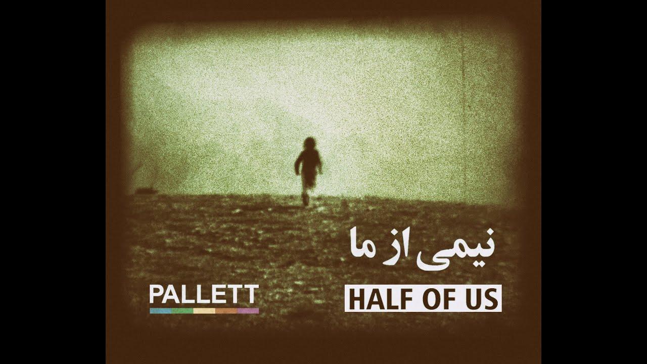 pallett-half-of-us-pallett-band