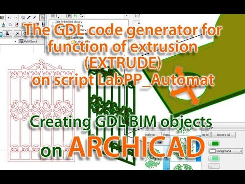 GDL Code Generator example for function EXTRUDE on addons LabPP Automat for  ARCHICAD