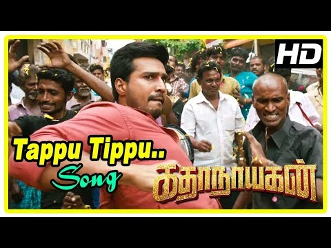Katha Nayagan Movie Scenes | Tappu Tippu Song | Anandaraj Decides To Steal Soori's Kidney | Vishnu