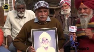Sardar Mhammad movie Simillar True Story   ,Saanj punjab di ,desi infotainer ,punjabi Lehar