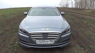 Hyundai Genezis 2015 года выпуска часть 1