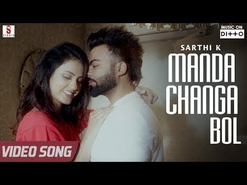 Sarthi K - Manda Changa Bol | Full Video Song | Sweet Love Song | Sad Whatsapp Status 2019