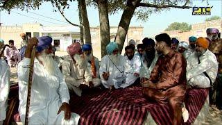 Pind Diyaan Galiyaan | Pind - Paagi Wandar | Season 2 | Episode-5 | PTC Punjabi