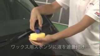 Как наносить полироли Soft99(Полироли Soft99 можно купить в интернет-магазине http://epicar.ru/, 2013-08-04T15:28:14.000Z)