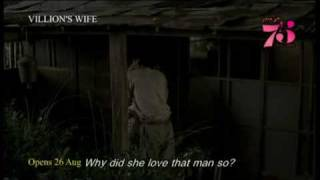 Villon's Wife Trailer