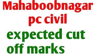 Mahaboobnagar Pc civil expected cut off marks||ts constable cut off marks