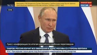 Украина останется без ГАЗА! Путин отказался от УСЛОВИЙ Киева!