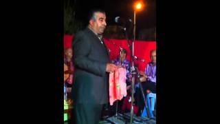 Hbib El Khal, Wel Ayoun Ayouni