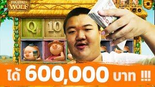 สาว ๆ คาสิโนเล่นสล็อตออนไลน์และชนะ / online casino / slots