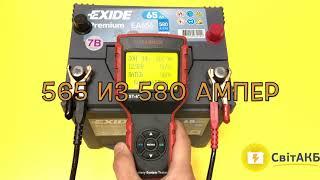 видео Аккумулятор Exide Premium 6СТ-65