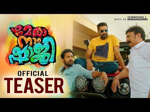 Mera Naam Shaji Official Teaser   Biju Menon   Asif Ali   Baiju   Nadirshah