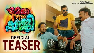Mera Naam Shaji Official Teaser | Biju Menon | Asif Ali | Baiju | Nadirshah