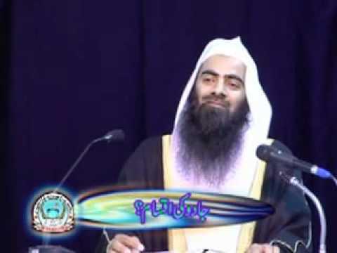 JADOO Ki Aqsaam 2 / 5 Sheikh Tauseef Ur Rehman