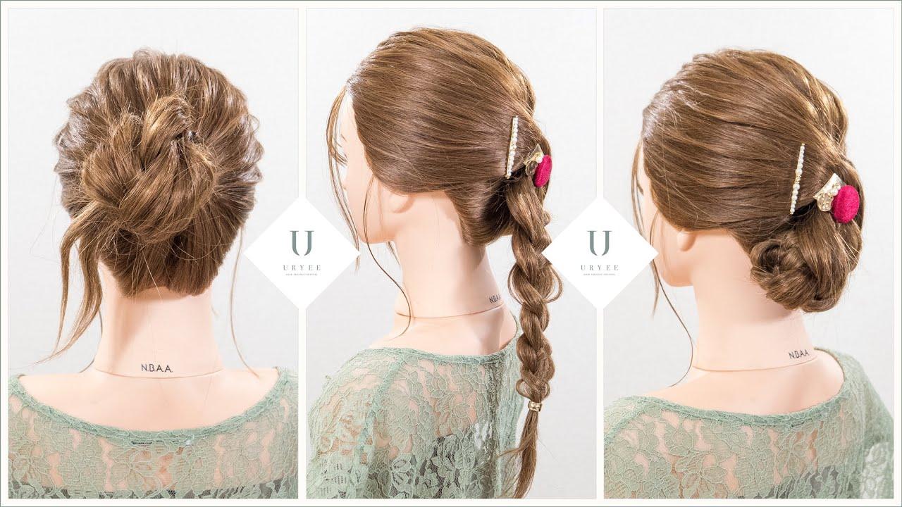 髪を内側に通してまとめる、4つのヘアアレンジ