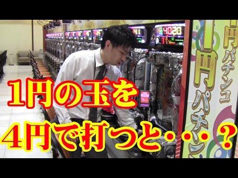 【解説・検証】第29回ウラッキープラザ津島店