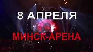 Грандиозное музыкальное шоу HOT&TOP - 8 апреля в Минске!
