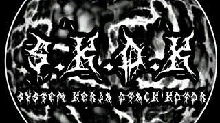 Gambar cover S.K.O.K - UNTUKMU PAHLAWAN KU