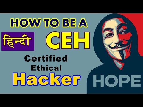 How to be a CERTIFIED ETHICAL HACKER ?   Is it necessary ? (In Hindi)