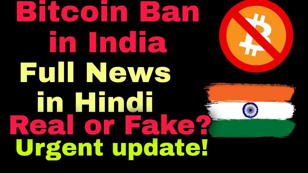 btc információk hindi-ban