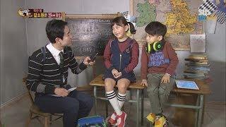 SBS [한밤의TV연예] - 갈소원은 열애중?(찍힌밤)