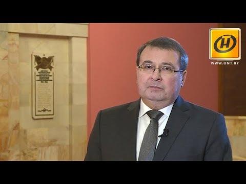 Интервью министра финансов Беларуси Владимира Амарина