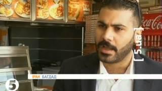 Фаст-фуд в Іраку набирає популярності