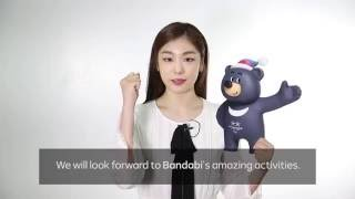 (ENG) Official Mascots of PyeongChang2018