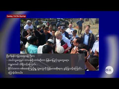 British Secretary of State for Foreign and Commonwealth Affairs Boris Johnson's Myanmar trip