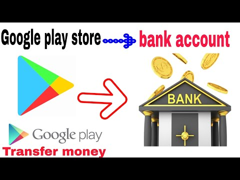 How To Transfer/send Money From Google Play Store To Bank Account /paytm