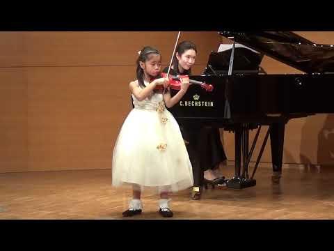 Mozart, Concerto No3, 1st mov. (7yo) モーツァルト ヴァイオリン協奏曲 第3番 第1楽章