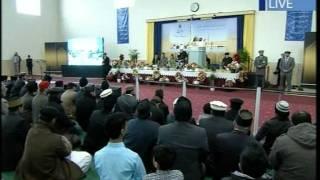 TILAWAT jalsa salana QADIAN DECEMBER 2011 clip0