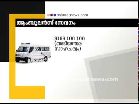 IMA's AMBULANCE service in flood affected areas