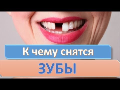 Зуб шатается и болит во сне