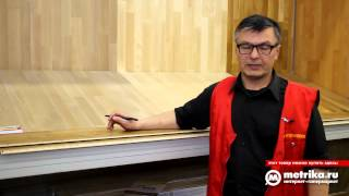 Паркетная доска. Polarwood, duo wood, tarkett(, 2012-10-24T14:32:27.000Z)
