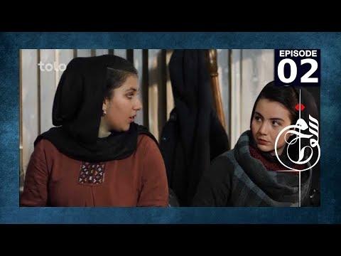 قسمت دوم سریال خط سوم / Khate Sewom - Episode 02