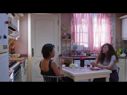 سابع جار - شوفي رأي صاحبة مي بعد طلاقها من جوزها..هما يومين ونسيت إنى كنت متجوزة