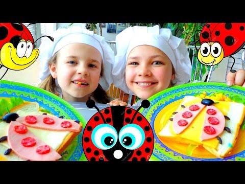 Видео для девочек. Игры еда с Настей и Ксюшей! БОЖЬЯ КОРОВКА! Быстро и вкусно! Рецепты бутербродов