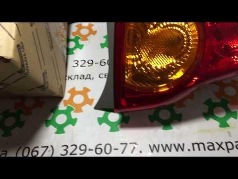 8155112A10 81551-12A10 Оригинал фонарь наружный правый Toyota Corolla