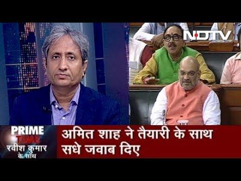 Prime Time with Ravish, Aug 06, 2019 | Article 370 हटने से Jammu-Kashmir ने क्या पाया क्या खोया?