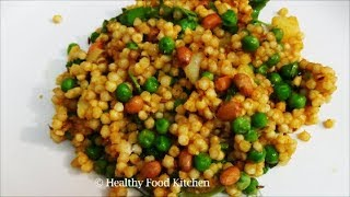 Sabudana Khichdi Recipe - Sago Khichadi Recipe - Javvarisi Khichdi by Healthy Food Kitchen
