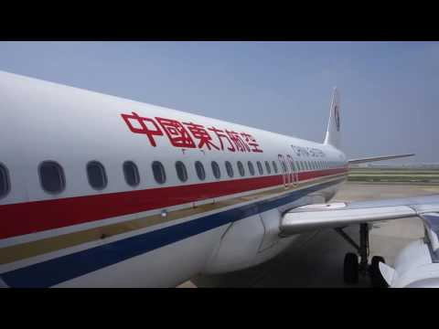 Discover China Eastern Airbus A320 MU205 Shanghai to Chiang Mai
