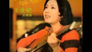 Today - Felicia Wong
