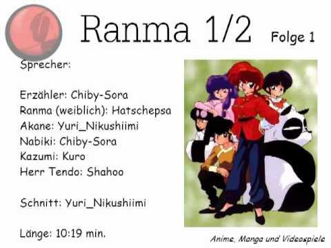 ranma 1/2 folge 1