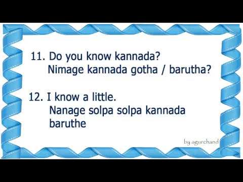 Learn Kannada through English - General Conversation 2