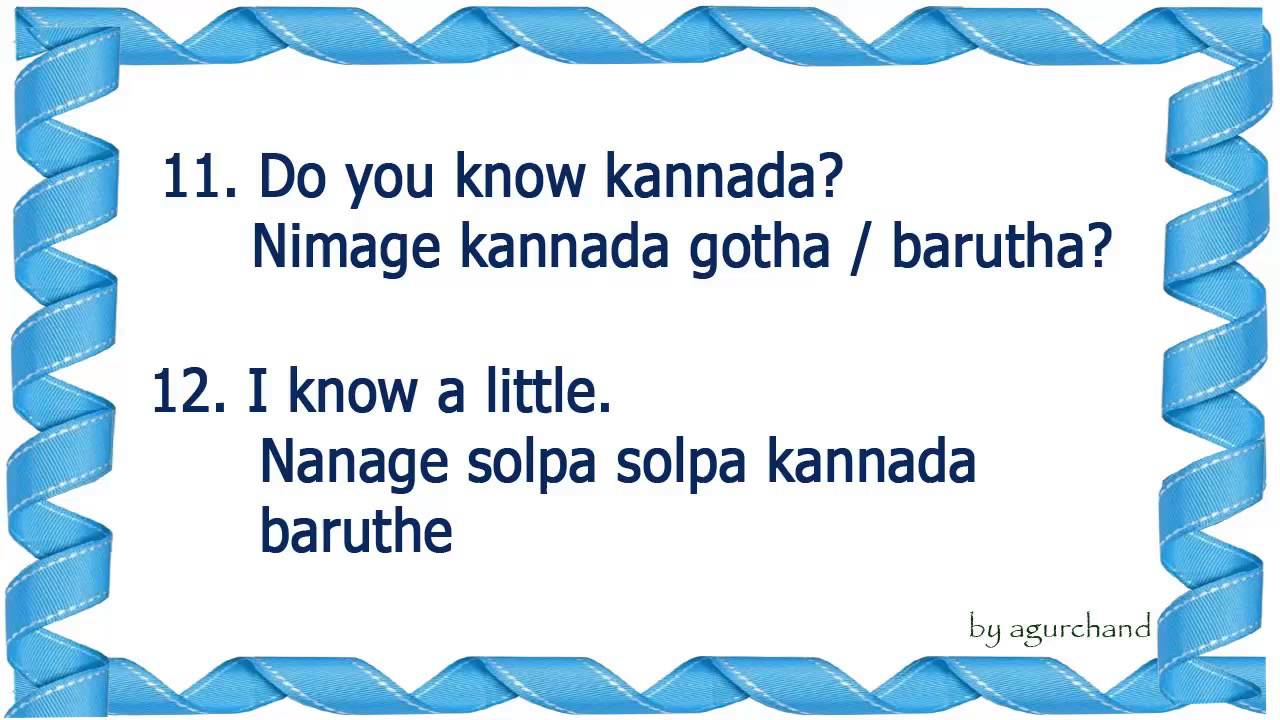 Learn Kannada - Quick Online Learning - ILanguages.org