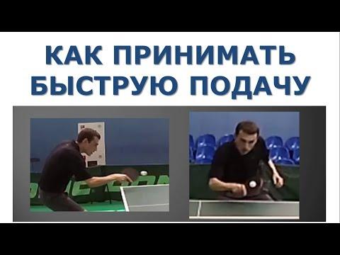 Стратегия по настольному теннису